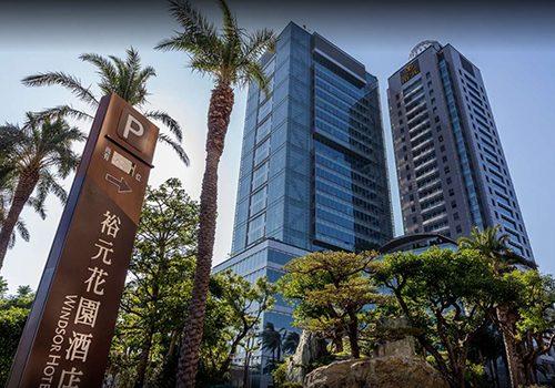 裕元花园酒店_500x350